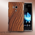 Sony Xperia acro S Woody Patterned Back Case