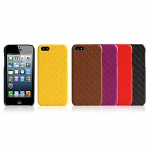 Verus Quilt J Leather Case for iPhone 5 / 5s