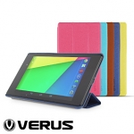 Verus Saffiano K2 For Google Nexus 7 (2013)