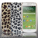 Samsung Galaxy S4 Mini Leopard Stripe Back Case