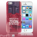 iPhone 5 / 5s MS-06S ZAKU II Back Case (Limited Edition)