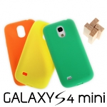 Samsung Galaxy S4 mini Silicone Case
