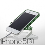 Simplism Aluminism Bumper Style for iPhone 5s