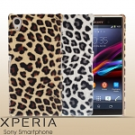 Sony Xperia Z1 Leopard Stripe Back Case