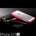 iPhone 5 / 5s more. Color Gem Lucent Bumper