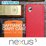 Verus Saffiano K Leather Case For Google Nexus 5