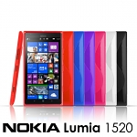 Nokia Lumia 1520 Wave Plastic Back Case