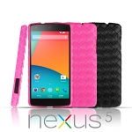 Google Nexus 5 Woven Leather Case