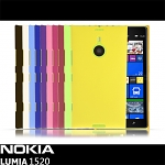 Nokia Lumia 1520 Rubberized Back Hard Case