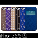 Momax iPhone 5 / 5s Haute Couture View Case