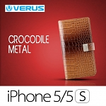 Verus Crocodile Metal Leather Case For iPhone 5/5s