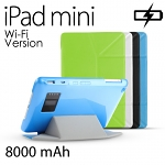 Mifi 8000mAh Power Case for iPad Mini WiFi Version