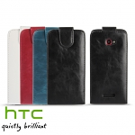 HTC Droid DNA Fashionable Flip Top Faux Leather Case