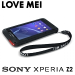 LOVE MEI Sony Xperia Z2 Powerful Case