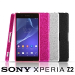 Sony Xperia Z2 Glitter Plactic Hard Case