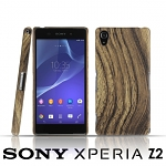 Sony Xperia Z2 Woody Patterned Back Case