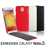Samsung Galaxy Note 3 Twilled Flip Top Case