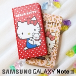 Samsung Galaxy Note 3 Hello Kitty Book Case