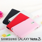 Samsung Galaxy Note 3 Classic Diary Flip Top Case