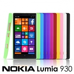 Nokia Lumia 930 Rubberized Back Hard Case