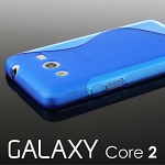 Samsung Galaxy Core 2 Wave Plastic Back Case