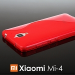 Xiaomi Mi-4 Wave Plastic Back Case