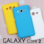 Samsung Galaxy Core 2 Rubberized Back Hard Case