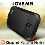 LOVE MEI Xiaomi Redmi Note Powerful Case