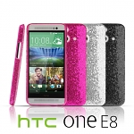 HTC One (E8) Glitter Plactic Hard Case