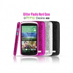 HTC Desire 500 Glitter Plactic Hard Case