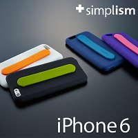 Simplism Silicone Case with Card Pocket & Grip Band for iPhone 6