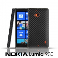 Nokia Lumia 930 Twilled Back Case