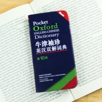 Pocket Oxford Dictionary Case