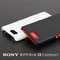 Sony Xperia Z3 Compact Twilled Back Case