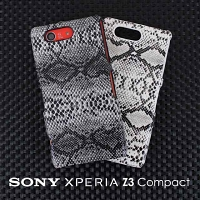 Sony Xperia Z3 Compact  Faux Snake Skin Back Case