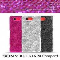 Sony Xperia Z3 Compact Glitter Plactic Hard Case