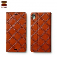 Zenus Vintage Quilt Diary for Sony Xperia Z3