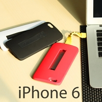 Cable Case for iPhone 6