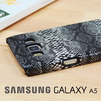 Samsung Galaxy A5 Faux Snake Skin Back Case