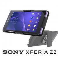 Sony Xperia Z2 Protective Case with Holster