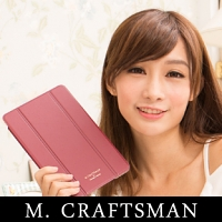 M.Craftsman - Day Tripper Light for iPad mini 3