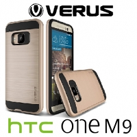Verus Verge Case for HTC One M9