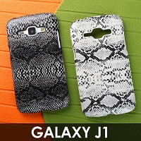 Samsung Galaxy J1 Faux Snake Skin Back Case