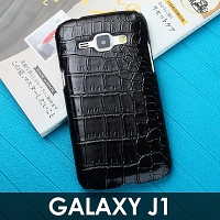 Samsung Galaxy J1 Crocodile Leather Back Case