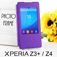 Sony Xperia Z3+ / Z4 Flip View Case