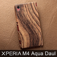Sony Xperia M4 Aqua Dual Woody Patterned Back Case