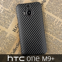 HTC One M9+ Twilled Back Case