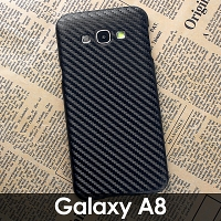 Samsung Galaxy A8 Twilled Back Case