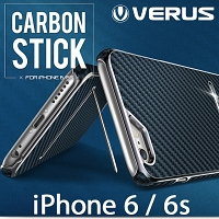 Verus Carbon Stick Case for iPhone 6 / 6s