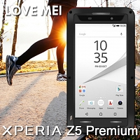 LOVE MEI Sony Xperia Z5 Powerful Bumper Case